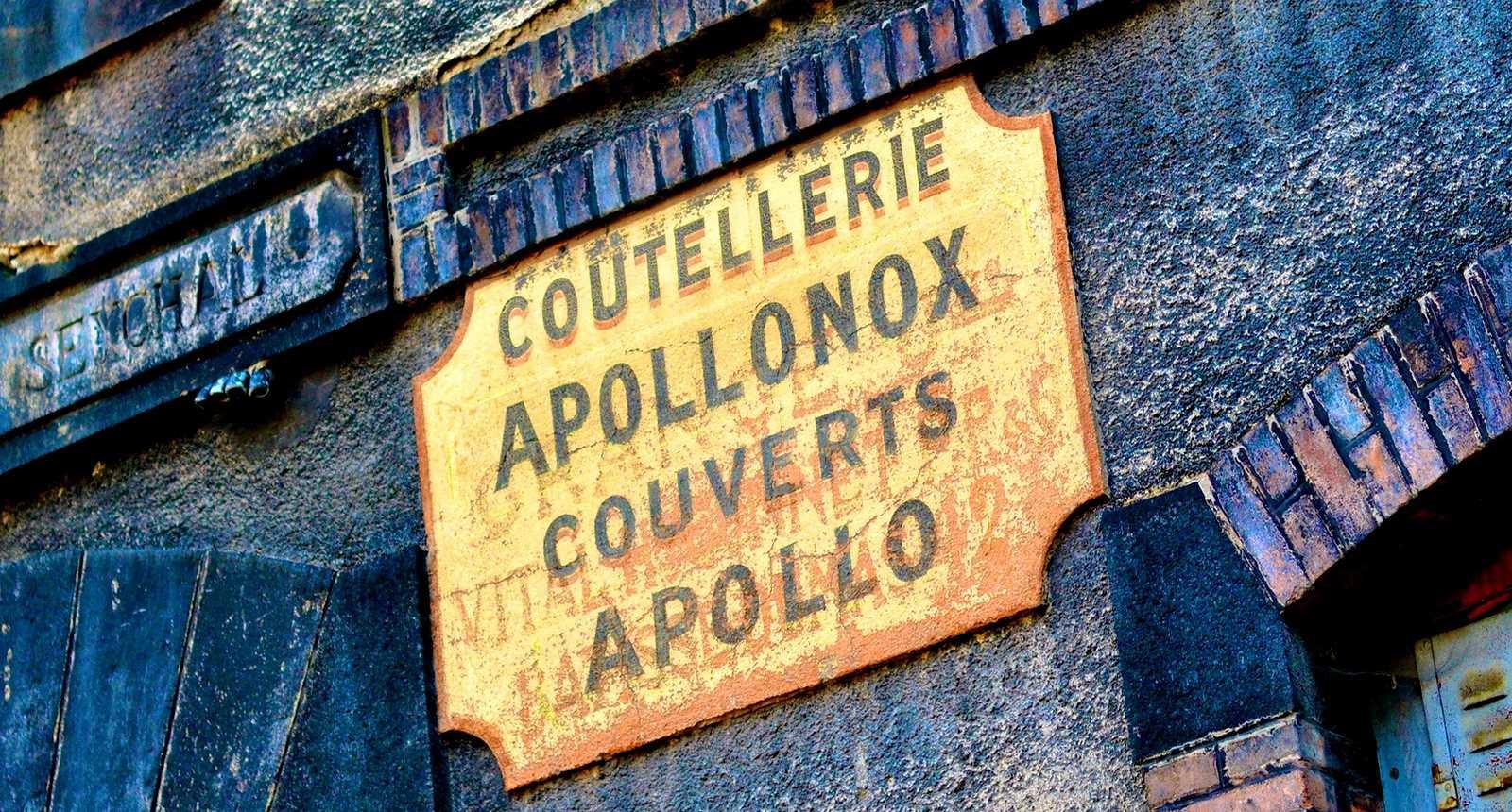 Ancienne usine à Thiers (1)