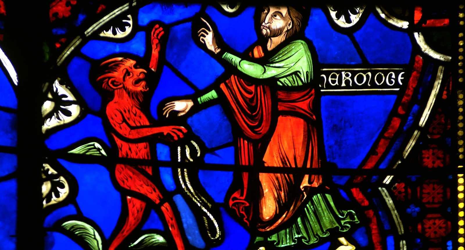 Vitrail de la Cathédrale Saint-Etienne de Bourges