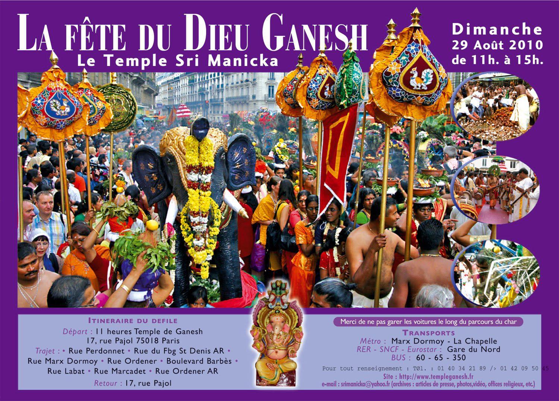 Fête de la Ganesh