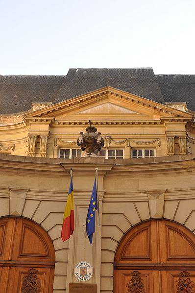 Hôtel de Béhague