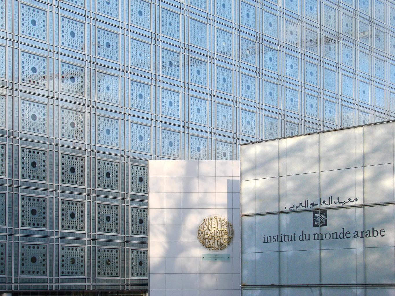 Musée de l'Institut du Monde Arabe