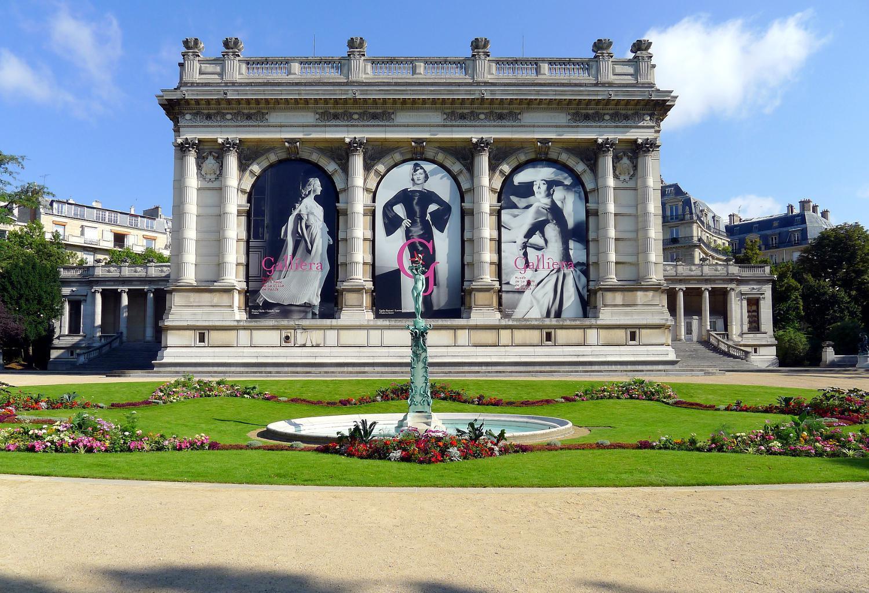 Musée Galliéra - Musée de la Mode de Ville de Paris