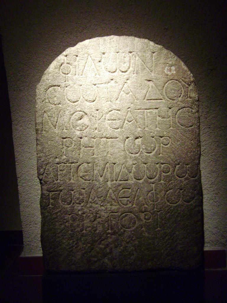 Image : Musée du Biterrois