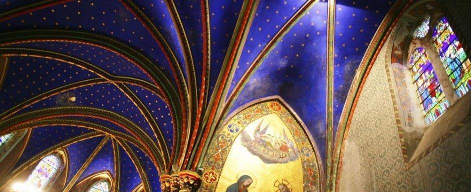 Église de la Vierge, Châtenay