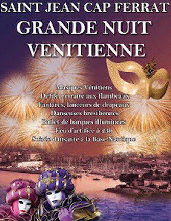 Grande Nuit Venitienne - Saint-Jean-Cap-Ferrat