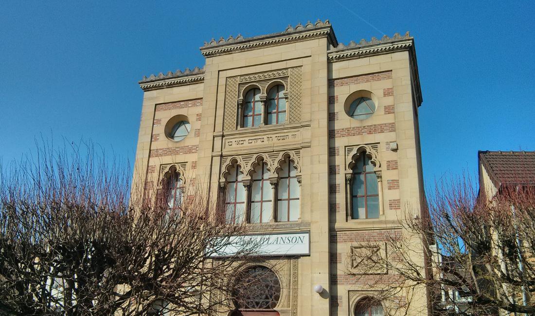 Centre d'art de l'ancienne Synagogue (La Ferté)