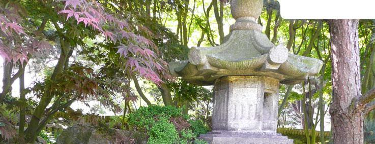Jardin japonais le havre 76600 seine maritime 76 - Jardin japonais le havre ...