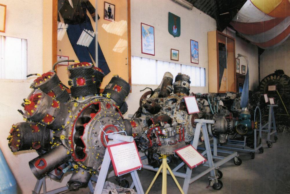 Image : Musee De L'aeronautique Leon Elissalde