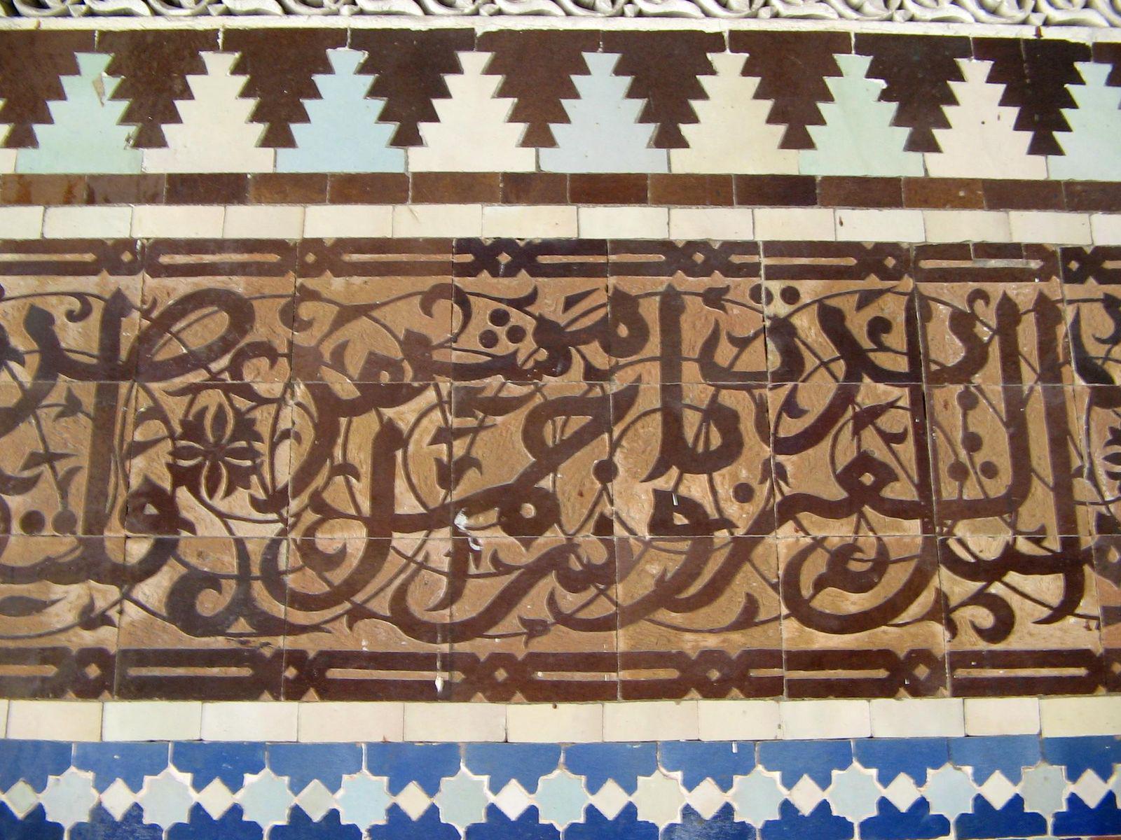 Mosquée de Paris_Paris (2)