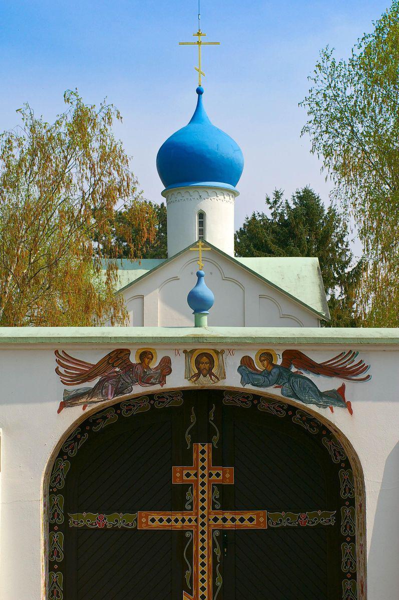 Cimetière et église orthodoxe russe Notre-Dame-de-l'Assompti