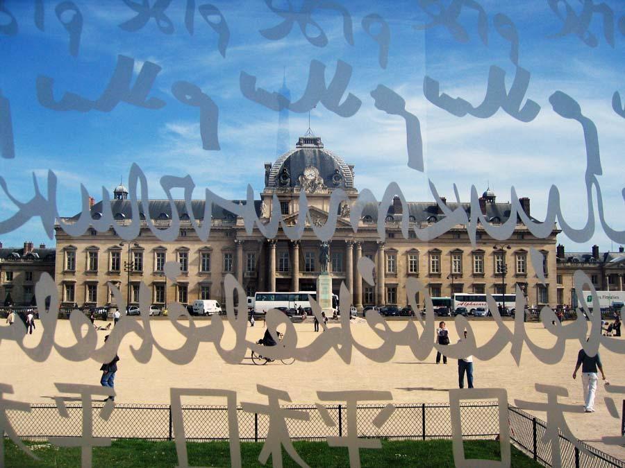 Mur POUR LA PAIX_Paris