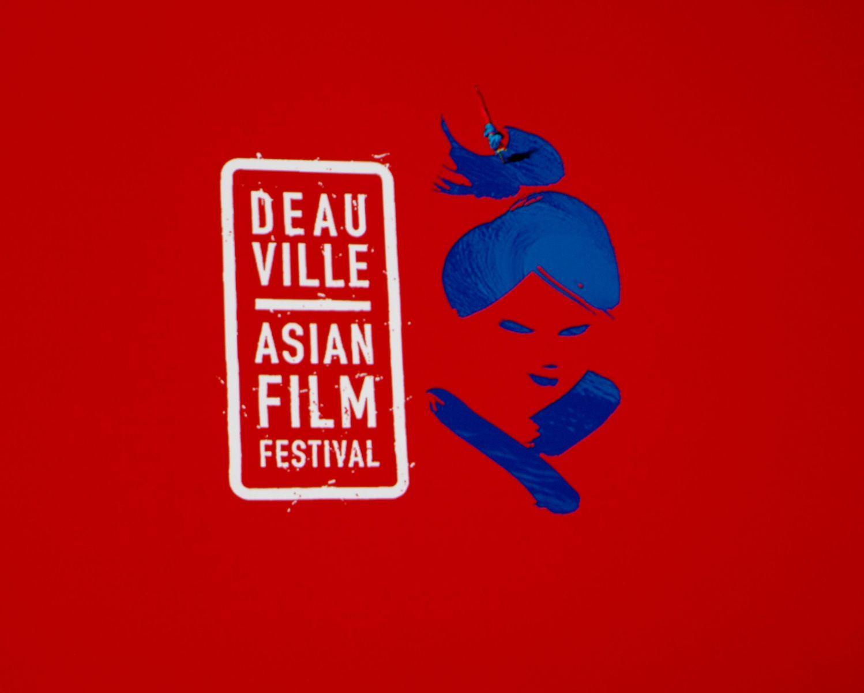 Festival du film asiatique_Deauville
