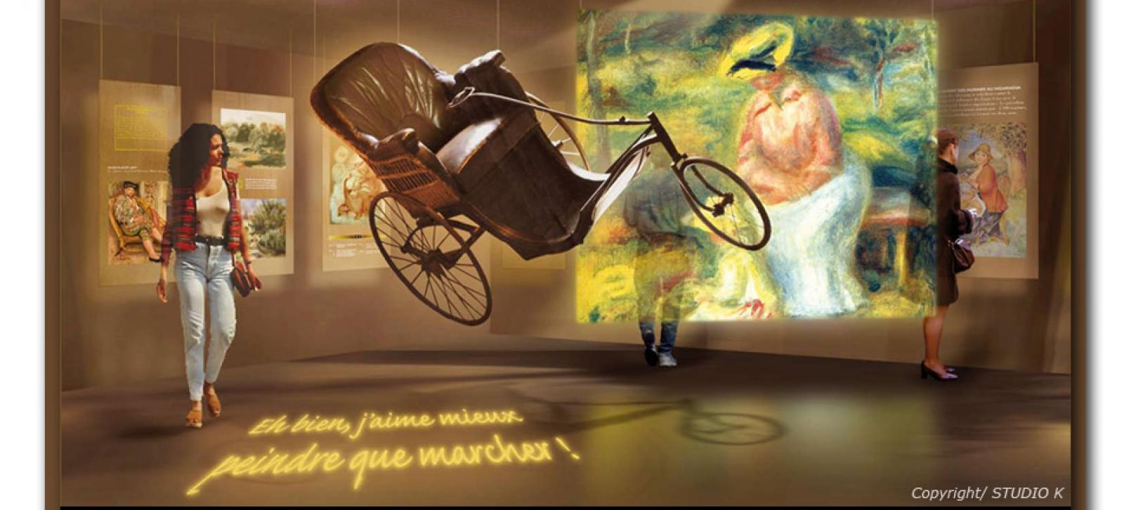 atelier Renoir