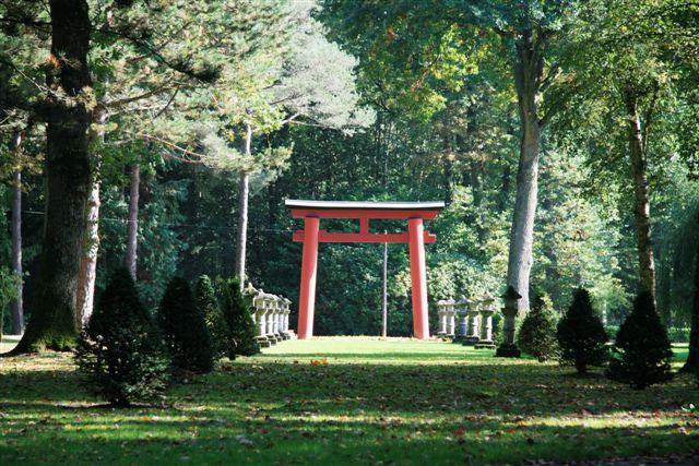 Allée du Torii jardin japonais